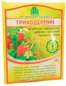 биофунгицидов